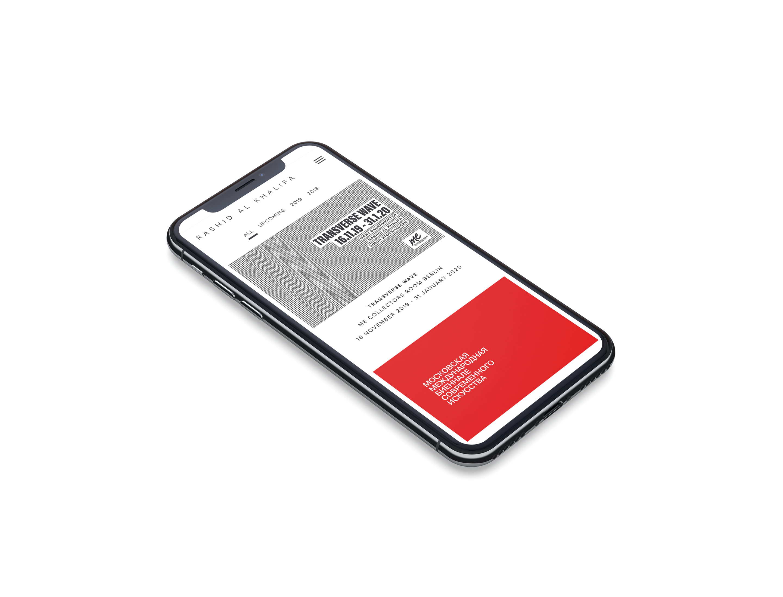 rashid al khalifa mobile website
